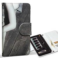 スマコレ ploom TECH プルームテック 専用 レザーケース 手帳型 タバコ ケース カバー 合皮 ケース カバー 収納 プルームケース デザイン 革 写真・風景 写真 人物 006914
