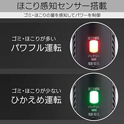 アイリスオーヤマ『極細軽量スティッククリーナーIC-SLDCP5』