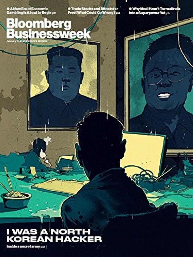 モノグラフズームインする忌み嫌うBusinessweek Global Edition [US] February 12 - 18 2018 (単号)