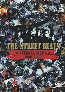 ETERNAL FILMS 1988-2005 [DVD]