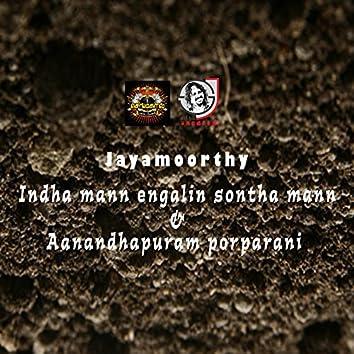 Indha Mann Engalin Sontha Mann & Aanandhapuram Porparani