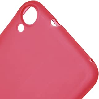 JUJEO Anti-Fingerprint Matte TPU Gel Skin for HTC Desire 820/820 Dual SIM - Non-Retail Packaging - Red