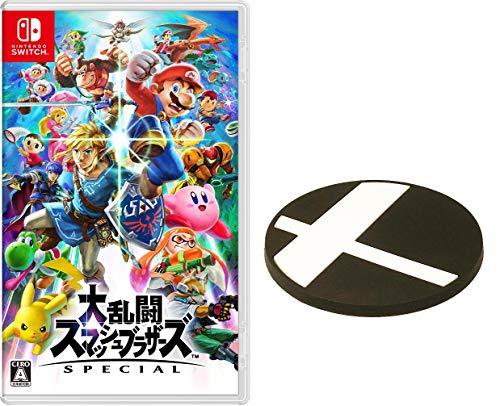 大乱闘スマッシュブラザーズ SPECIAL - Switch (【Amazon.co.jp限定】オリジナルラバーコースター 同梱)