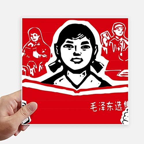 DIYthinker Fille Livre Rouge Révolution Chinoise Autocollant carré de 20 cm Mur Valise pour Ordinateur Portable Motobike Decal 4Pcs 20cm x 20cm Multicolor