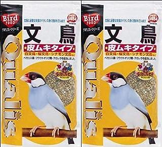 クオリス 文鳥 皮ムキタイプ 550g×2袋