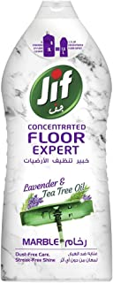 Jif Concentrated Floor Expert for Marble Flooring, 1.5 liters