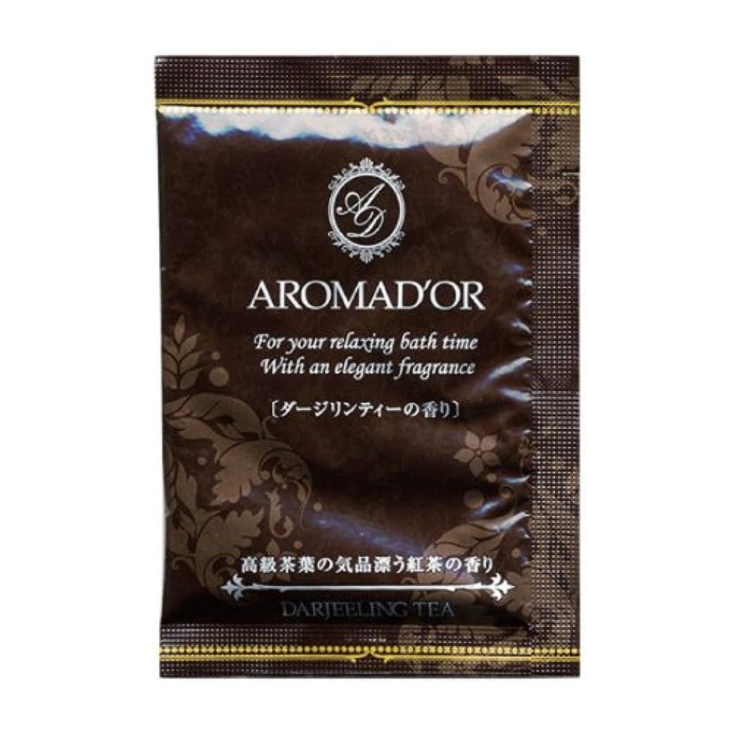 足緩やかな不完全なアロマドール入浴剤 ダージリンティーの香り 12包