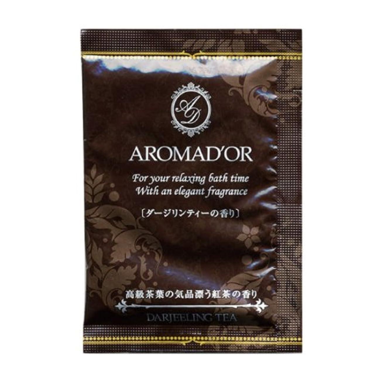 海上極めて重要な発生器アロマドール入浴剤 ダージリンティーの香り 12包