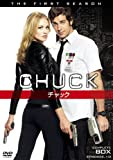 CHUCK/チャック〈ファースト・シーズン〉 コンプリート・ボックス[DVD]