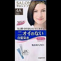【まとめ買い】サロンドプロ無香料ヘアカラー早染めクリーム4A(アッシュブラウン) ×2セット