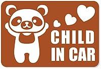 imoninn CHILD in car ステッカー 【マグネットタイプ】 No.12 パンダさん (茶色)
