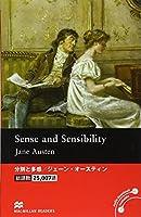 洋書>Sense and sensibility (Macmillan readers)