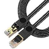 CAT8 LANケーブル [一年間保証] フラット 高耐久性ナイロンメッシュ Supido 40Gbps/2000MHz 超高速カテゴリー8 インターネットケーブル パソコン モデル ルータ PS3 PS4 Xboxゲーム機など対応 (2M, ブラック)