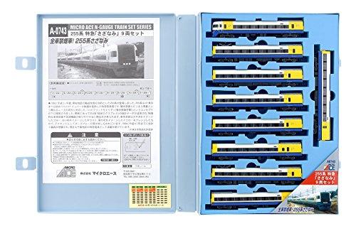 Technique MIX technique AC05a ASDF F15J 204th Squadron (Baili-10th) (japan import)