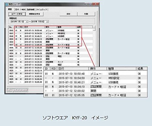 日本アイ・エス・ケイ7-3398-12ICカード式キーボックスKYF−20【1個】(as1-7-3398-12)