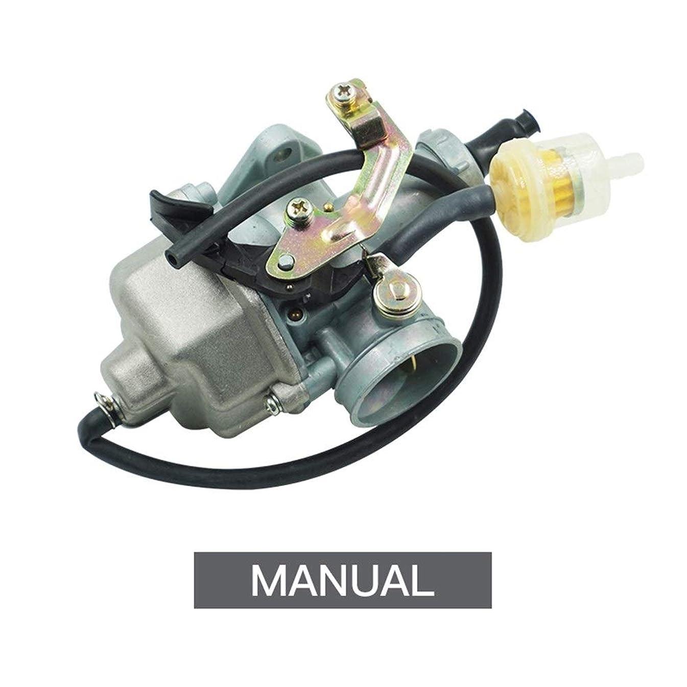 Easy to Install Motorcycle Keihin PZ26 Carburetor Carburador Used for CG125 Pit Dirt Bike ATV Quad 4 Wheeler Engine Moto Model Useful ( Color : PZ26-Manual )