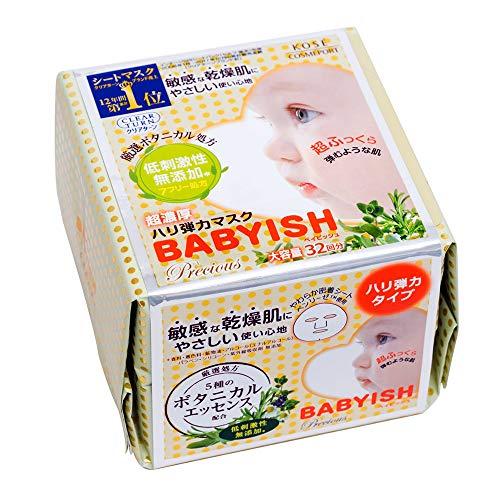 Kose Clear Turn Baybish Precious Super Rich White Mask Mild Stimulation 32pcs - Resilient (Green Tea Set)