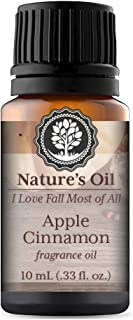 Apple Cinnamon Fall Fragrance Oil 10ml for Autumn Diffuser Oils, Making Soap, Candles, Lotion, Home Scents, Linen Spray and Lotion
