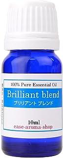 ease アロマオイル エッセンシャルオイル ブリリアントブレンド 10ml(マンダリン・グレープフルーツホワイト・ライムほか)