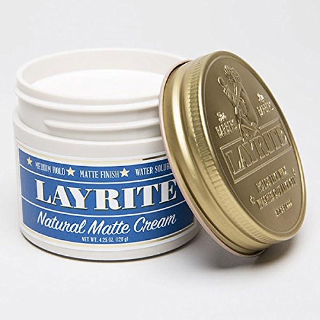去る公爵夫人加入LAYRITE レイライト 【Natural Matte Cream Pomade】 水性ポマード ミディアムホールド 4.25OZ(約120G)
