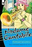 Nodame Cantabile Vol. 9 (English Edition)