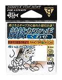 がまかつ(Gamakatsu) 競技カワハギ フック クワセ 4.5号 釣り針