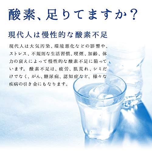 『8K PREMIUM(ハチケイ プレミアム) 酸素ナノバブル水 24本入』の3枚目の画像