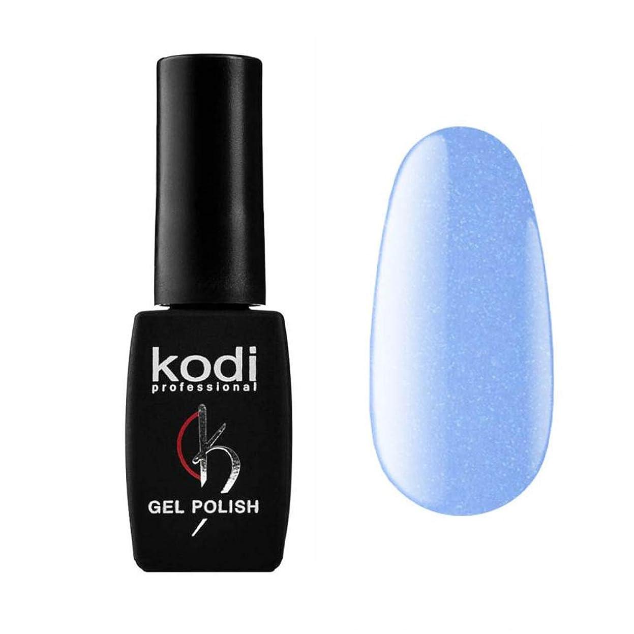 アフリカ人ロシア強要Kodi Professional New Collection B BLUE #140 Color Gel Nail Polish 12ml 0.42 Fl Oz LED UV Genuine Soak Off