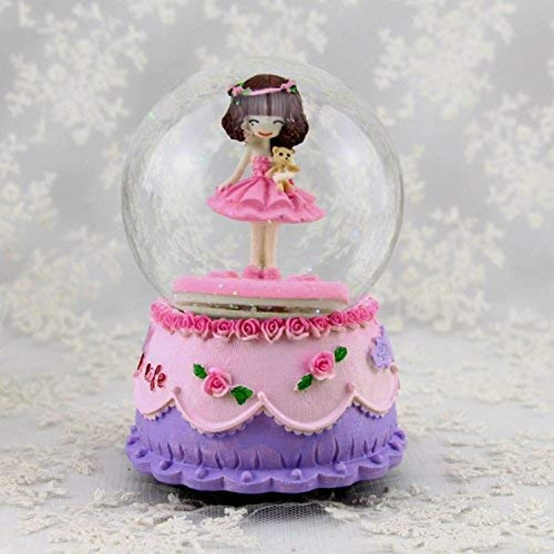 ZHAS Flower Fairy Girl Crystal Ball redary Snowflake Music Box for Kids Gift D 'Birthday
