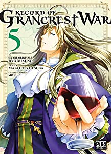 Record of Grancrest War Edition simple Tome 5