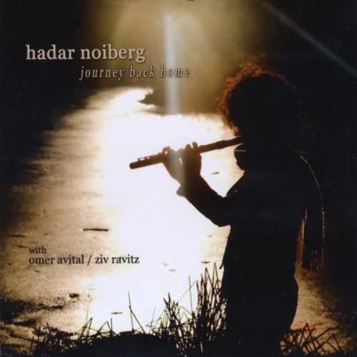 Hadar Noiberg