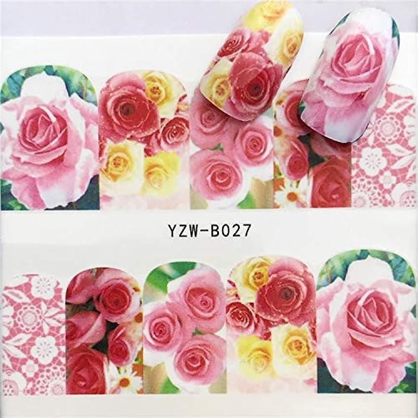 拘束する余剰反対にビューティー&パーソナルケア 3個ネイルステッカーセットデカール水転写スライダーネイルアートデコレーション、色:YZWB027 ステッカー&デカール