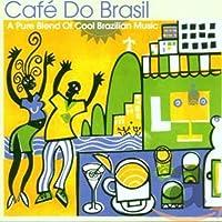 CAFE DO BRAZIL (IMPORT)