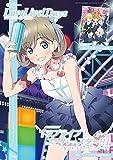 電撃G's magazine 2021年8月号増刊 LoveLive!Days ラブライブ!総合マガジン Vol.17