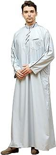 GaoYunQin Caftan Islamique Robes Musulmanes pour Hommes Manche Longue Abaya Dubaï Robe de Chambre Vêtements Musulmans Peig...