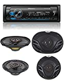Pioneer Stereo Single DIN Bluetooth In-Dash USB MP3 Auxiliary AM/FM/Digital Media Pandora and Spotify Car Stereo Receiver with Pair of 6.5' and Pair of 6x9' Alphasonik Speakers
