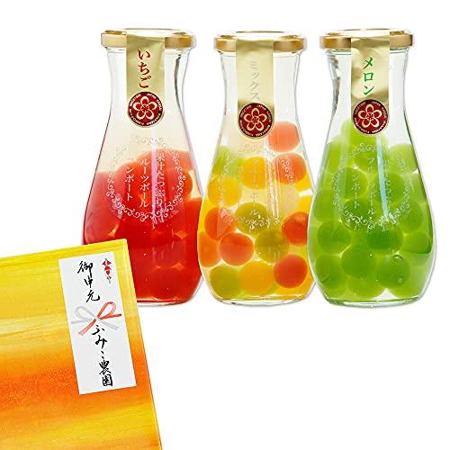 ふみこ農園 お中元 ギフト 果汁たっぷり フルーツゼリーボールコンポート3本セット(いちご、ミックス、メロン)内祝 プチギフト 子供<10591> (御中元)