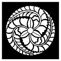 カッティングステッカー 家紋238 黒田家藤巴 20cm (白)