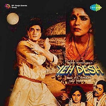 Yeh Desh (Original Motion Picture Soundtrack)