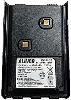 Alinco EBP-88 Li-ion Battery Pack 7.4V 1700mAh for DJ-A10, DJ0140, DJ-100, DJ-500, DJ-MD5T and DJ-MD5TGP
