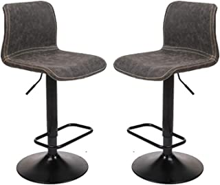 HIKTY Bar Stools Set of 2 Adjustable Counter Stools Bar Chairs Synthetic Leather Modern Barstool for Kitchen Dining Living Bistro Pub Chair (Gray)