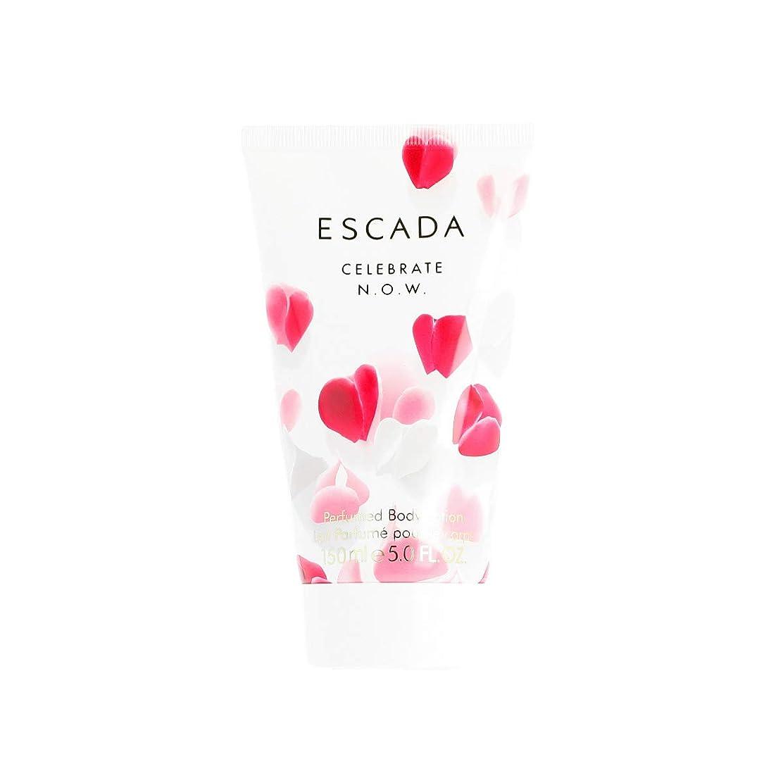 五期間懐エスカーダ Celebrate N.O.W. Perfumed Body Lotion 150ml/5oz並行輸入品