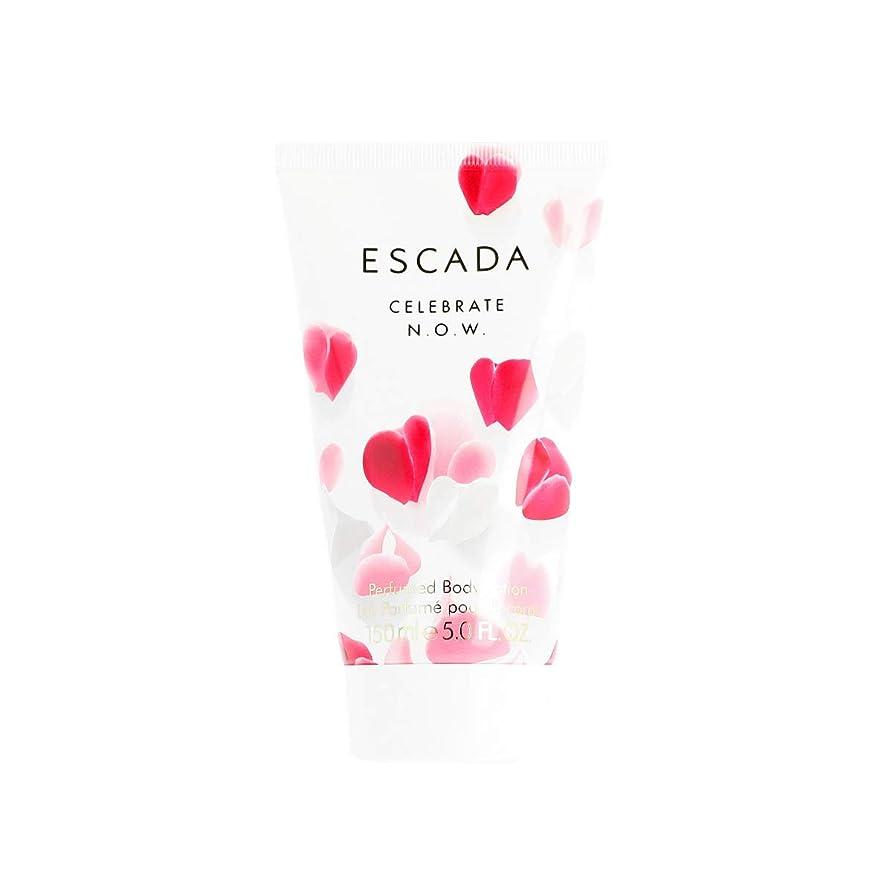 ここに驚葉を拾うエスカーダ Celebrate N.O.W. Perfumed Body Lotion 150ml/5oz並行輸入品
