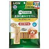 ライオン (LION) ペットキッス (PETKISS) 犬用おやつ 食後の歯みがきガム プレミアム 7本入