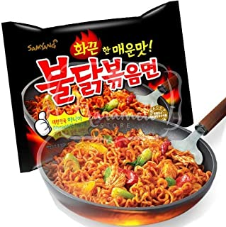 Best spicy ramen noodle Reviews