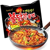 Samyang Stir-Fried Noodles With Hot And Spicy Chicken Ramen
