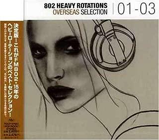 802 Heavy Rotation-Overseas 01-03