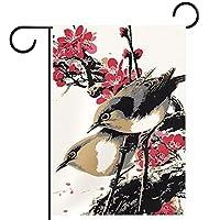 ガーデンフラッグ両面印刷防水梅の花と中国の鳥 庭、庭の屋外装飾用
