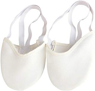 comprar comparacion Leezo - Zapatillas de ballet para bailar (lona, media suela), diseño de gimnasia rítmica, para niñas y mujeres, color Mult...