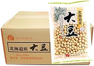 神明産業 北海道産 大豆 250g×20袋×1ケース